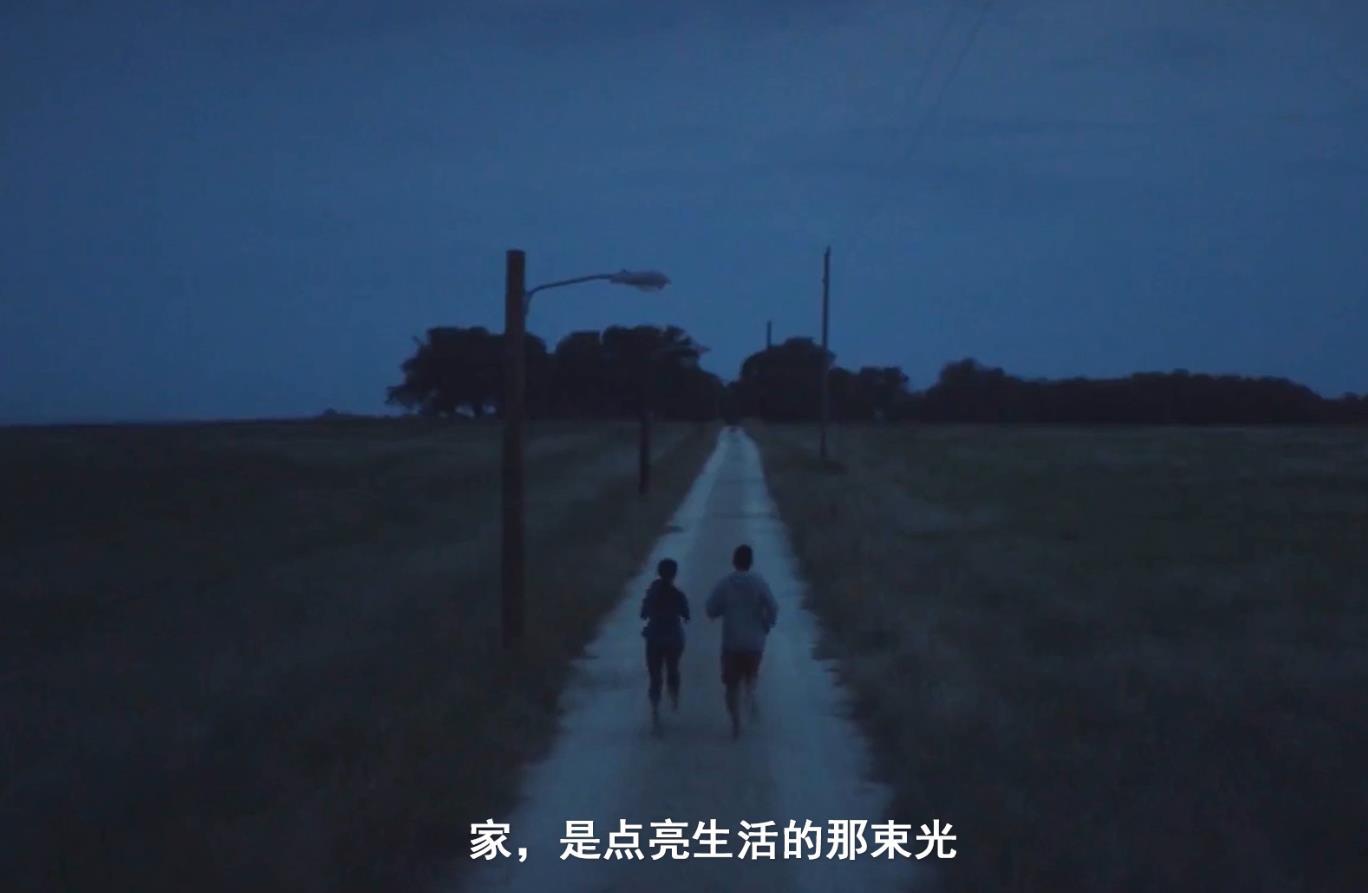 欧神诺1+N新品发布
